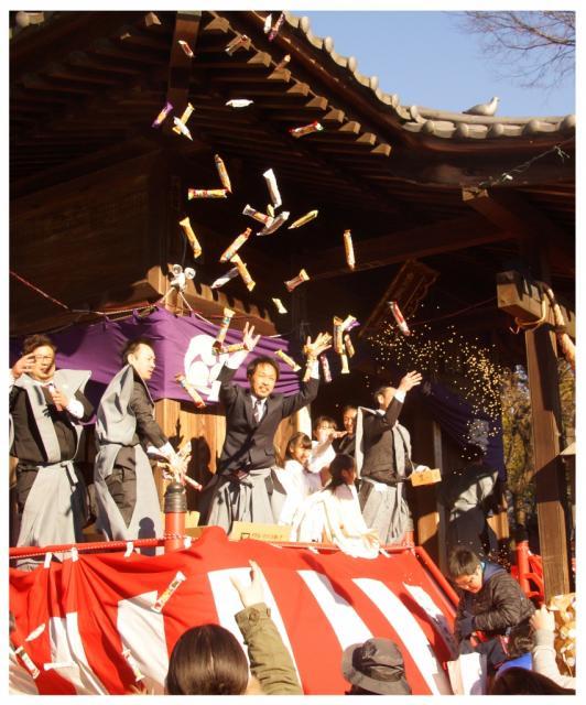 豊武神社節分祭