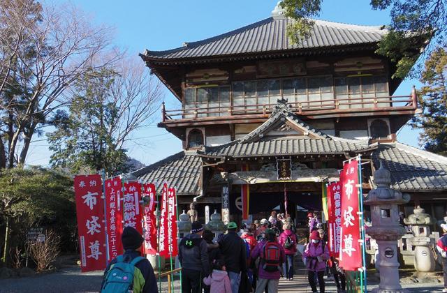 The 39th New Year Joshu Ota Seven Deities of Good Luck circulation