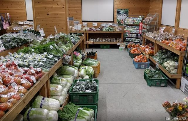 JA利根沼田農産物直売所