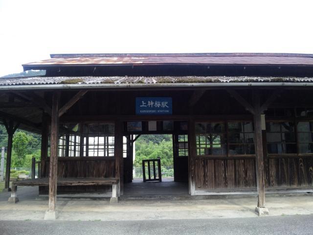 上神梅駅(わたらせ渓谷鐵道)