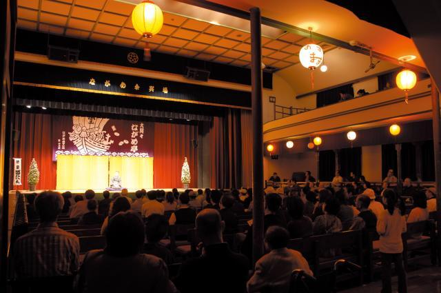 Kanto chrysanthemum festival★10205ba2212054866