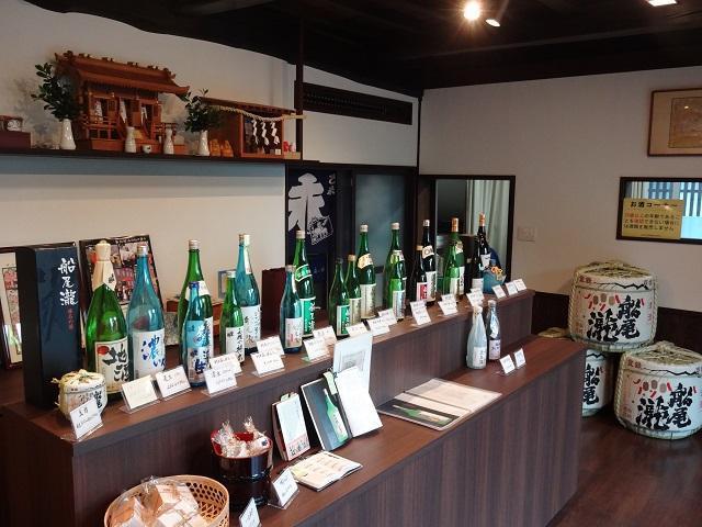 地酒「船尾瀧」