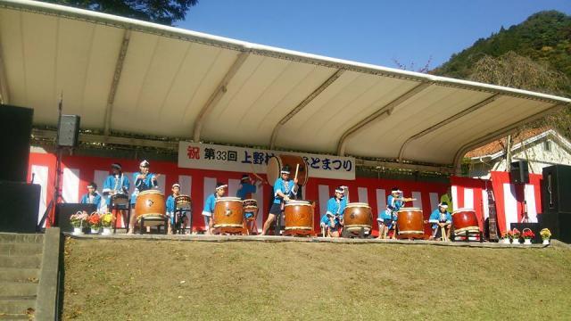 【2020年中止】上野村ふるさと祭