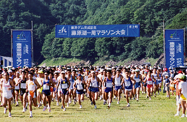 デサント藤原湖マラソン大会