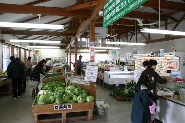 昭和村農産物直売所「旬菜館」