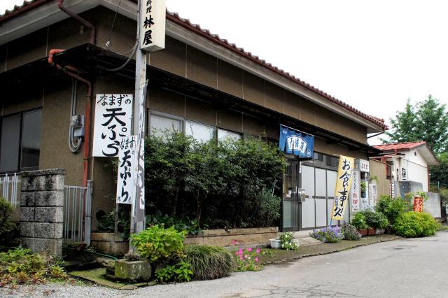 林屋(群馬県板倉町)