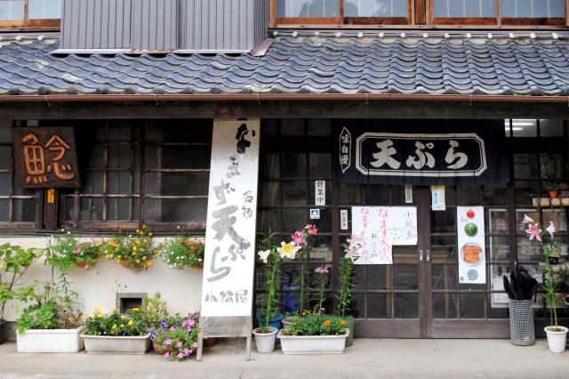 小林屋(群馬県板倉町)