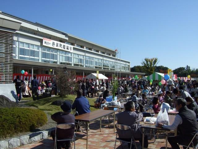 邑楽町産業祭