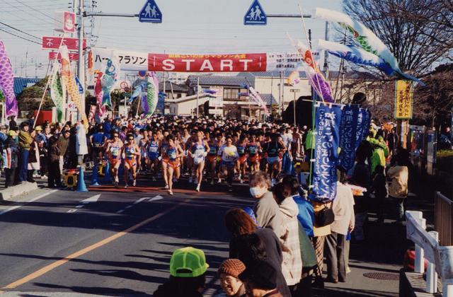 加須こいのぼりマラソン大会