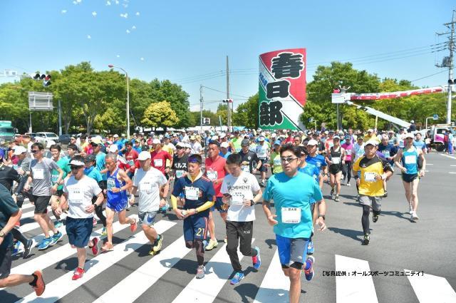 春日部大凧マラソン大会