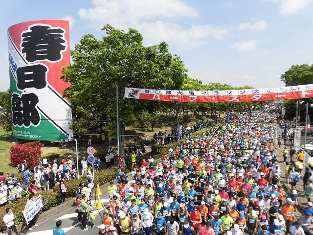 【開催中止】春日部大凧マラソン大会