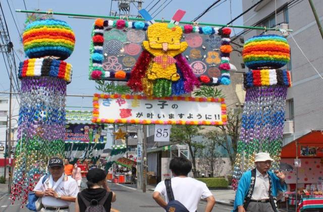 【2020年度中止】狭山市入間川七夕まつり