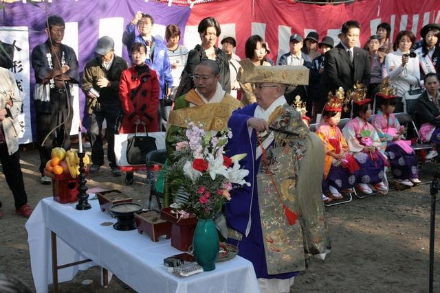 人形供養祭