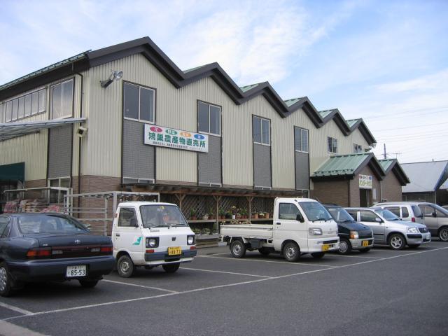 鴻巣農産物直売所パンジーハウス