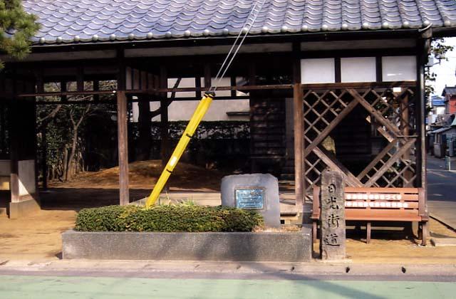 おせん茶屋(公園)