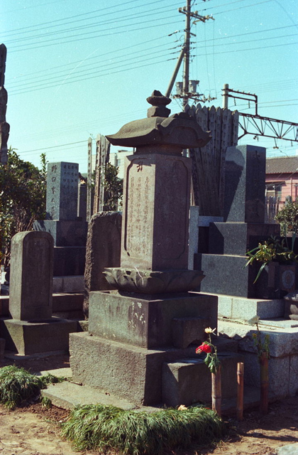 東福寺(大川図書の墓)