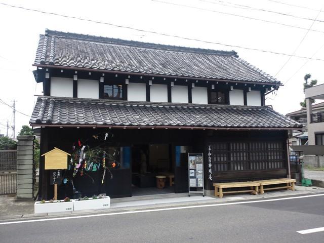 草加宿神明庵