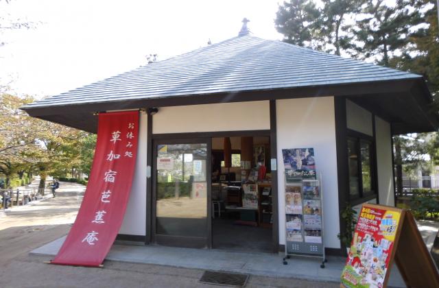 草加宿芭蕉庵