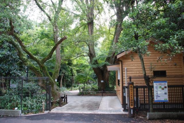 アリタキ植物園入口
