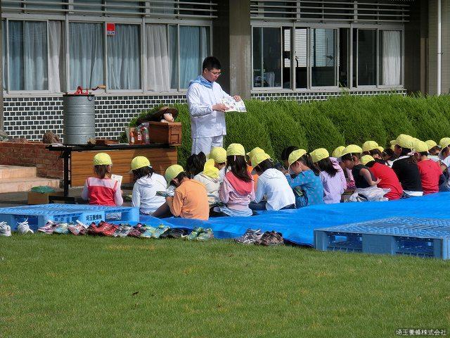 埼玉養蜂株式会社