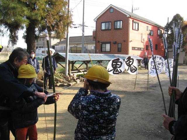 鶴ケ曽根弓ぶち