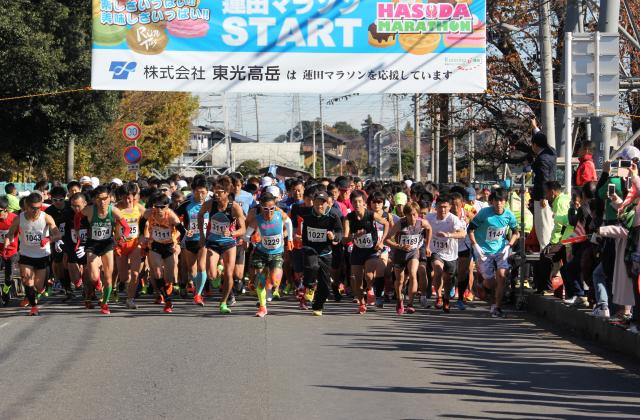 【2020年度中止】第9回蓮田マラソン