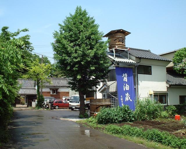 弓削多醤油(株)醤遊王国