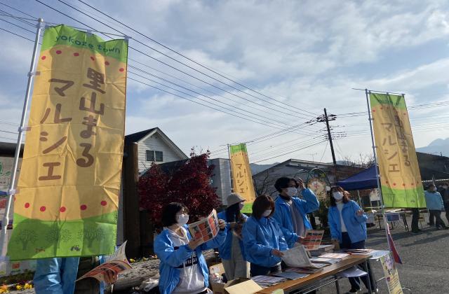 第9回 里山まるマルシェ(ハイキングイベント)