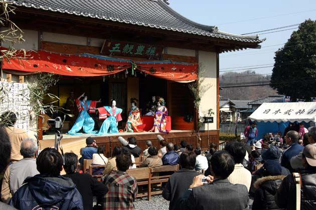 十六様(日本武神社)例大祭