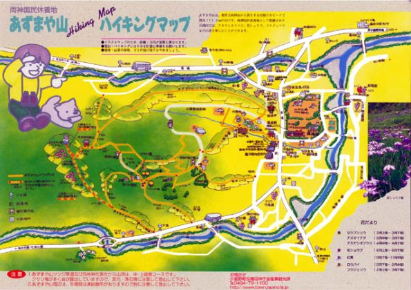 四阿屋山ハイキングコース