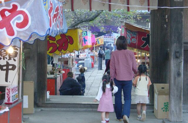 【2020年縮小】妻沼聖天山秋季大祭