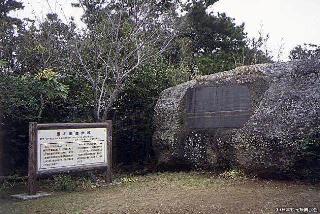 銚子文學碑巡遊