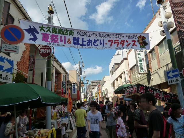 【2020年中止】大久保商店街夏祭り