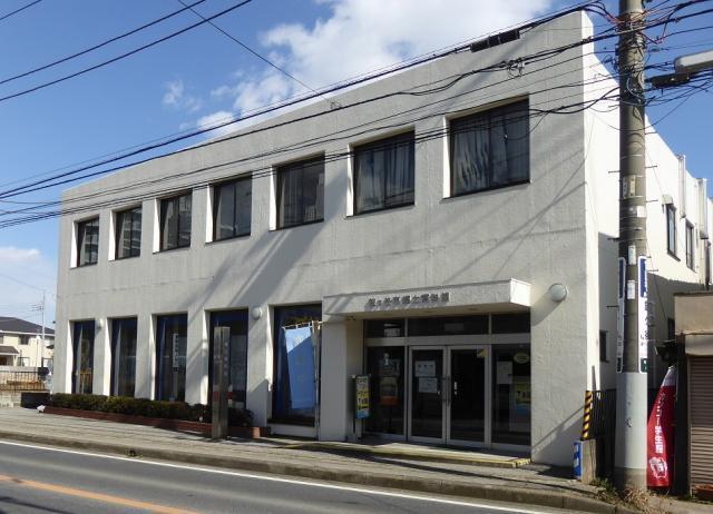 鎌ケ谷市郷土資料館