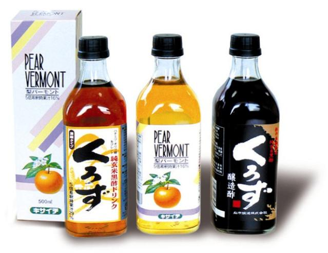 私市醸造株式会社(純玄米酢・黒酢・梨バーモント)