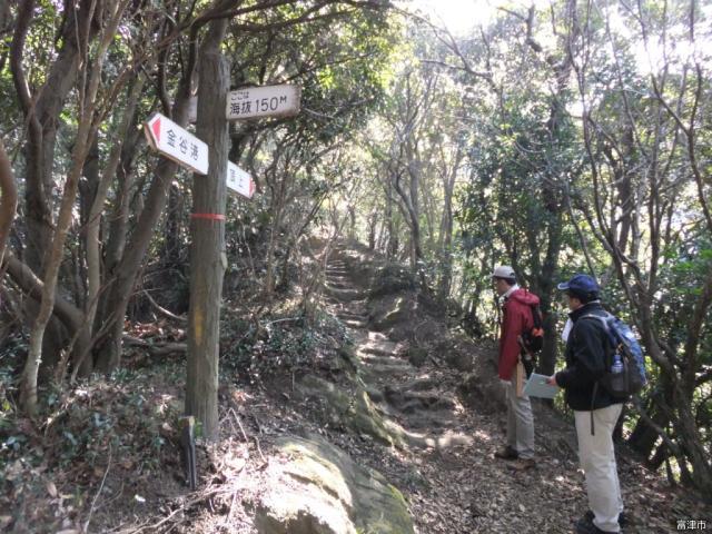 鋸山ハイキングコース
