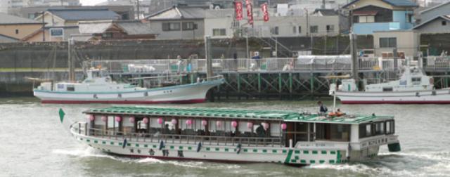 浦安遊漁船協同組合