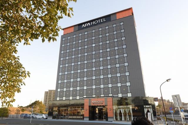 アパホテル〈千葉印西牧の原駅前〉