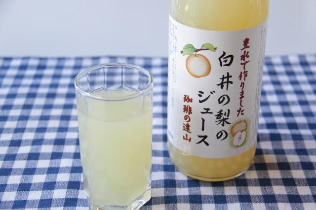 白井の梨のジュース(白井市ふるさと産品)
