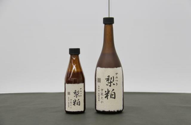 梨粕(なしかす)万能たれ(白井市ふるさと産品)