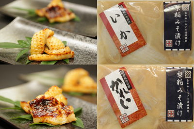 梨粕みそ漬け(白井市ふるさと産品)
