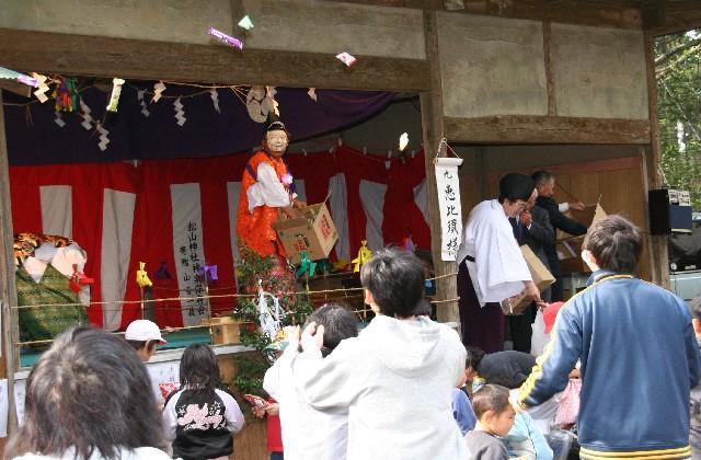 松山神社神楽