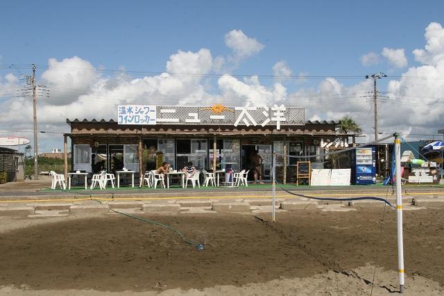 ニュー太洋(本須賀海水浴場)