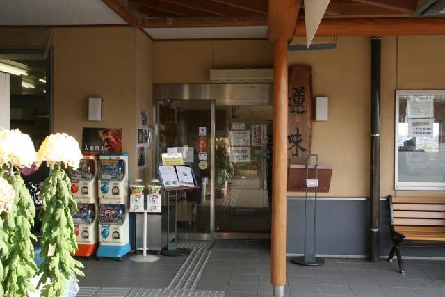 レストラン蓮味(道の駅オライはすぬま内)