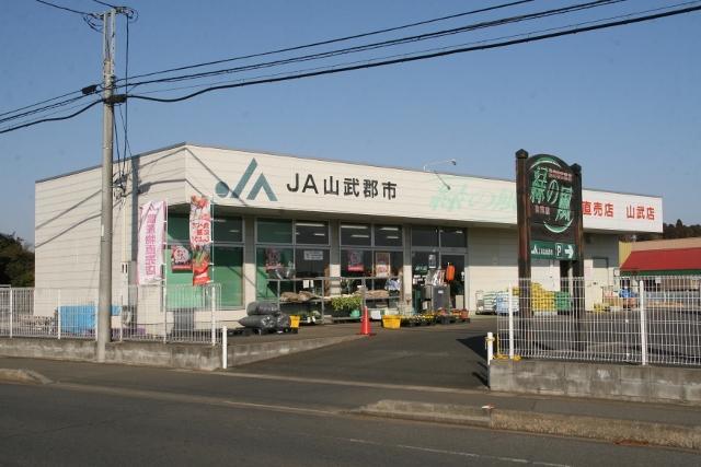 JA山武郡市直売所「緑の風」山武店