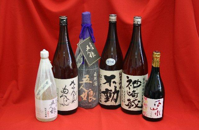 清酒(日本酒)