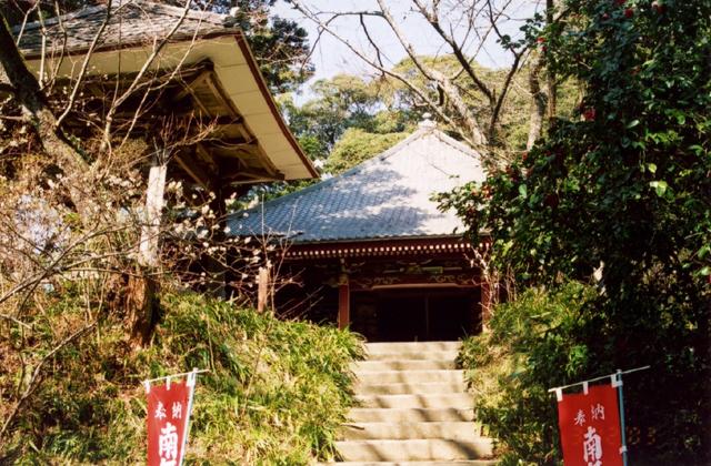 妙楽寺(千葉県睦沢町)