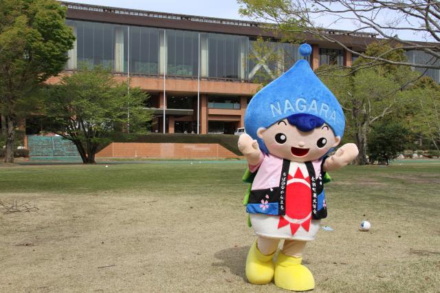 リソル生命の森日本メディカルトレーニングセンター