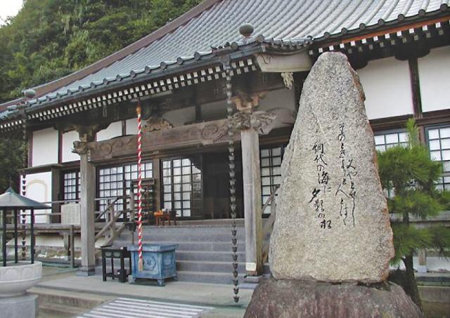 最明寺(千葉県御宿町)