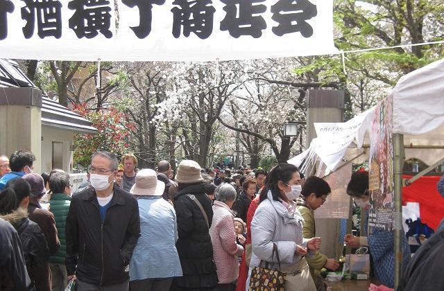 【2021年開催中止】人形町甘酒横丁「桜まつり」
